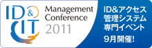 ID & IT Management Conference 2011
