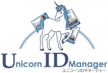 Unicorn ID Manager