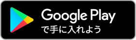 IDリーダー for Android