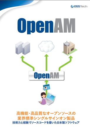 OpenAM